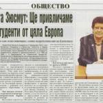 2007 Utro