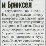 2008 Utro